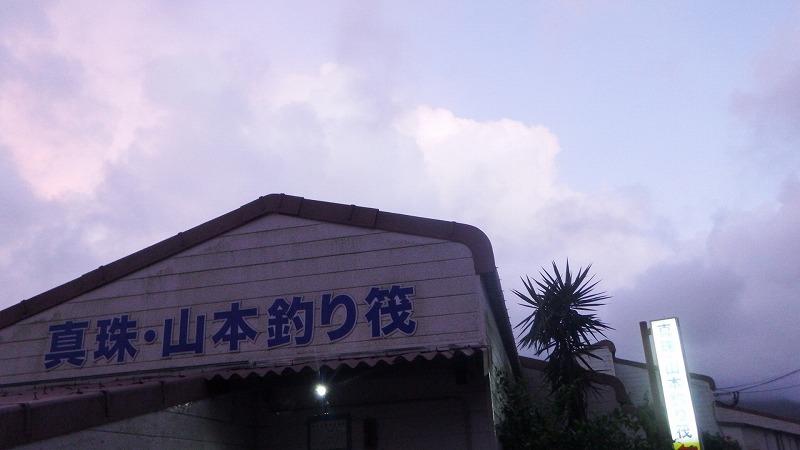 DSCF6141.jpg